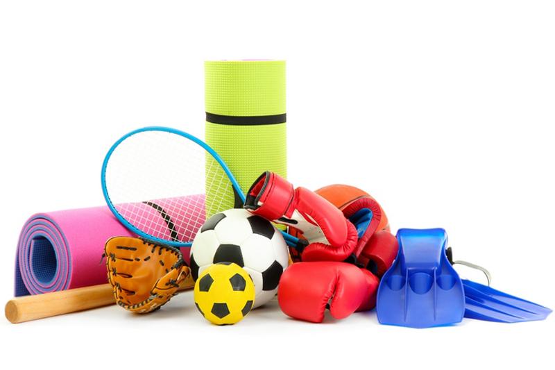 Спортивный инвентарь, 500 подарков 44