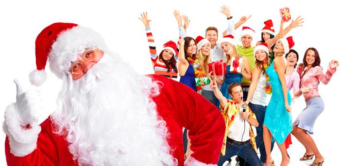 Конкурсы на Новый Год 2020 - новогодние игры и развлечения для детей и взрослых