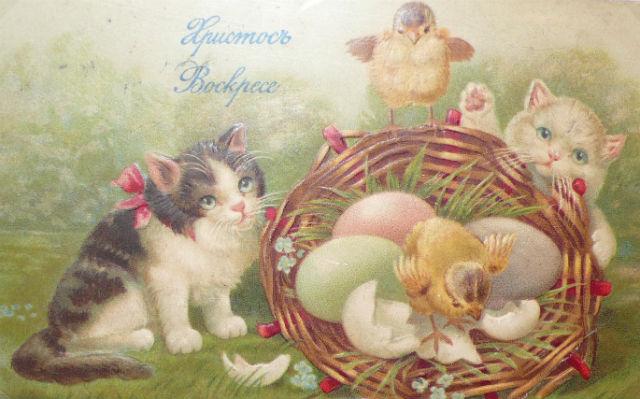 Пасхальные открытки. История создания открыток и судьба открыток