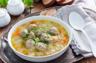 Суп с фрикадельками - самые вкусные рецепты с фото