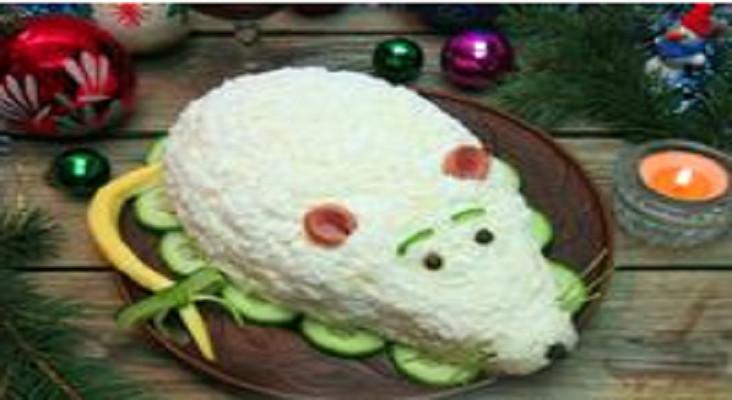 Салаты на Новый Год Крысы (мыши) - простые и вкусные рецептов