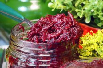 Салаты из свеклы на зиму - рецепты с фото простые и вкусные